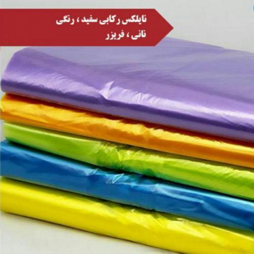 فروش پلاستیک دسته دار رنگی